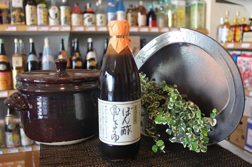 梅谷醸造元 手づくり  ぽん酢しょうゆ