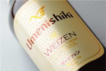 ヴァイツェン・単品(梅錦ビール)