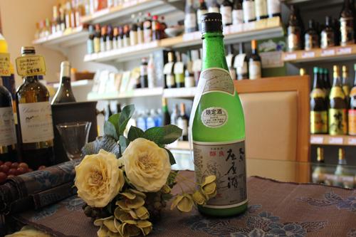 大名庄屋酒(西内酒造)