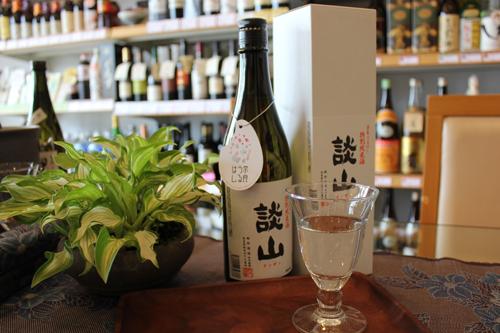 談山 奈良うるはし(特別純米酒)(西内酒造)