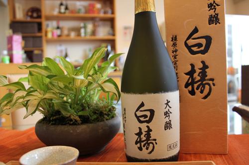 大吟醸 白檮(はくじゅ)(喜多酒造)