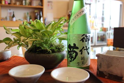 御代菊 純米ひのひかり 生酒(喜多酒造)