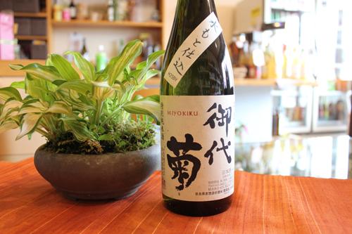 御代菊 奈良うるはし (特別純米酒)(喜多酒造)