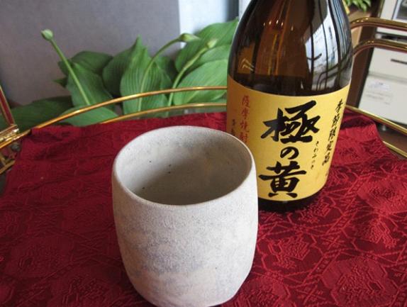 信楽焼 フリーカップ B