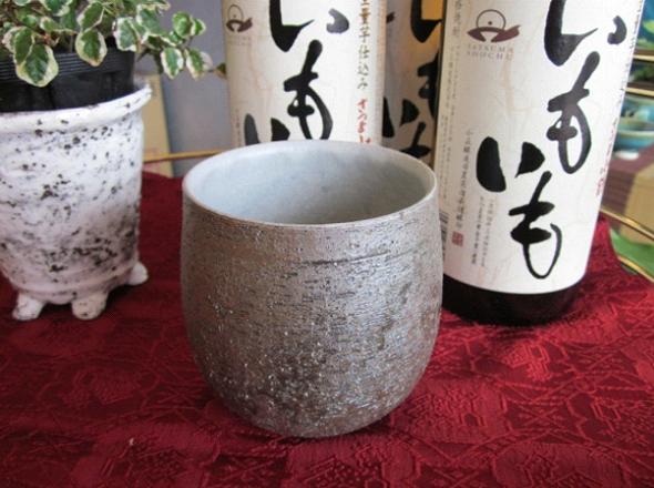 信楽焼 フリーカップ A
