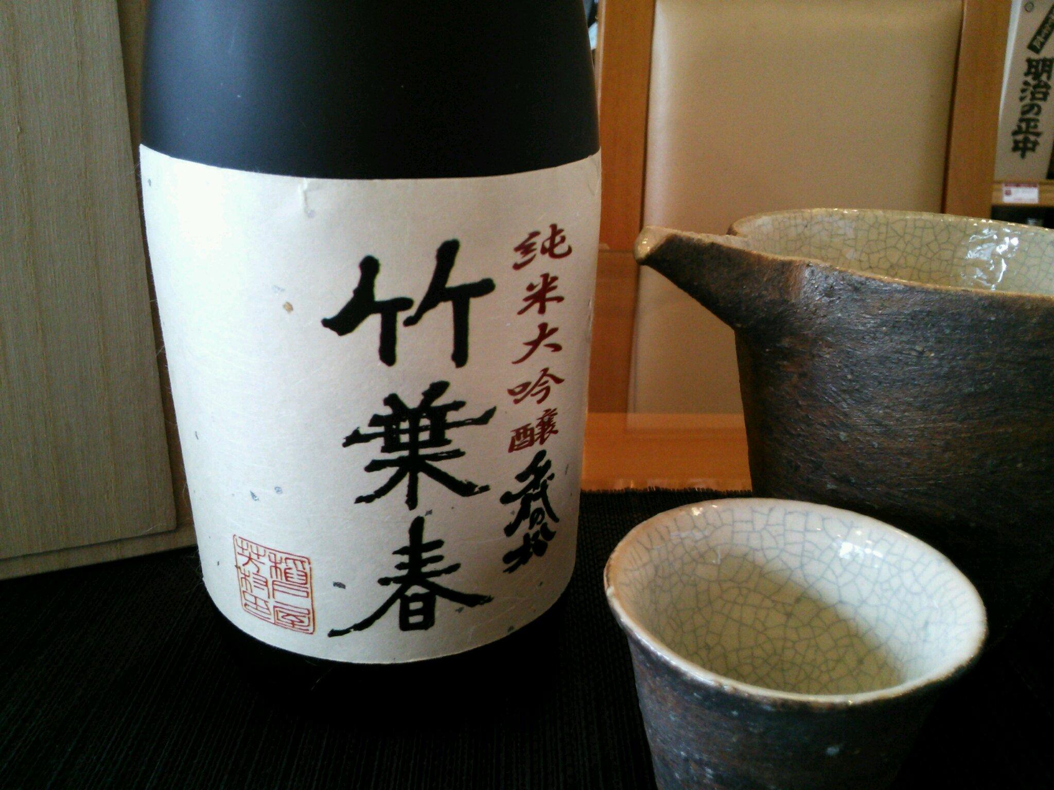 千代の松 純米大吟醸 竹葉春