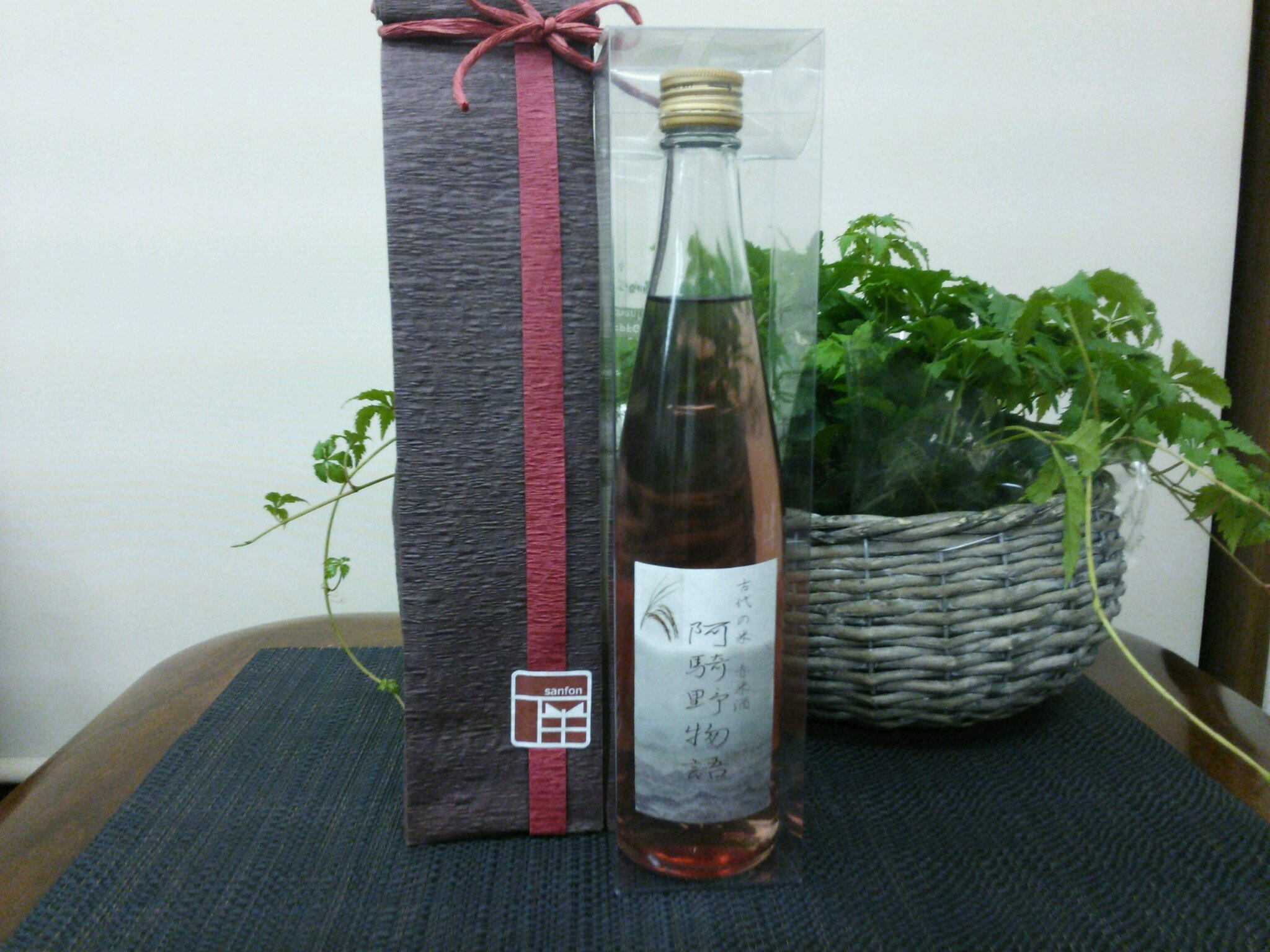 千代の松 赤米酒 阿騎野物語