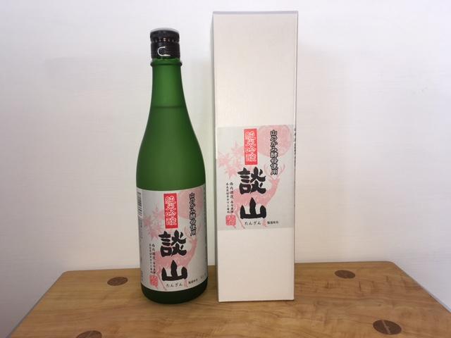 西内酒造 山乃かみ酵母使用 談山 純米吟醸
